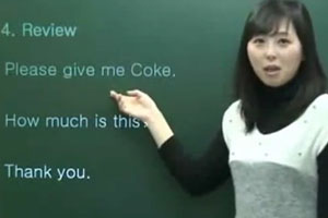 Please Give Me Coke