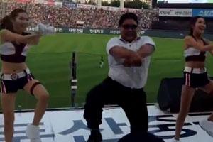 Security Guard Gangnam Style