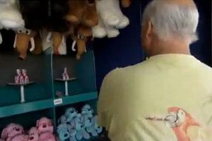 Peter Drakos Toy Getter