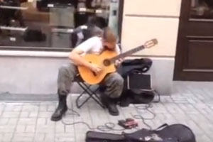 Amazing Street Guitar Player