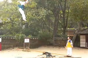 Traditional Game In South Korea