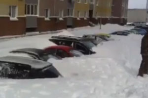 Snow In Ukraine