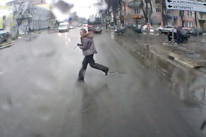 Don't Run On Wet Road