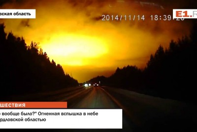 Strange Phenomenon in the Sky in Russia That Confused the World!