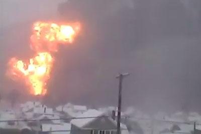 Train Derailment In West Virginia Causes Massive Explosion