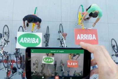 Google Translate App That Translates In Live