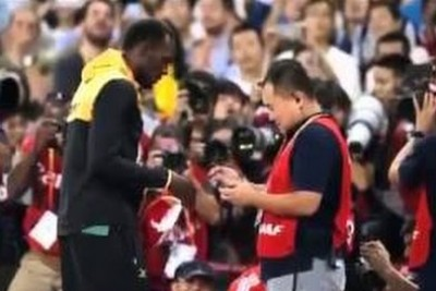 Cameraman Apologizes To Usain Bolt