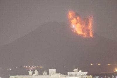 Sakurajima Volcano Erupts 30 Miles From Nuclear Plant In Japan