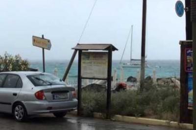 Sail Boat Gets Struck By Lightning