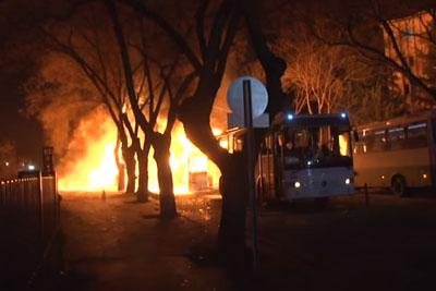 New Car Bomb Terrorist Attack In Turkish Capital City Ankara