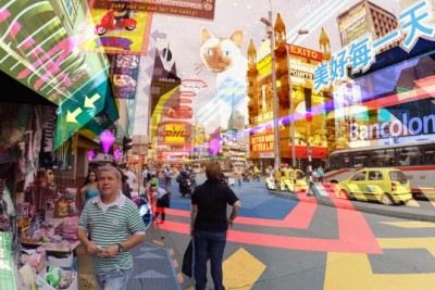A New Vision Of The Future By Keiichi Matsuda