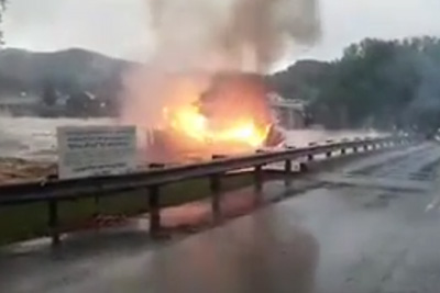 Burning House Carried Off By West Virginia flood