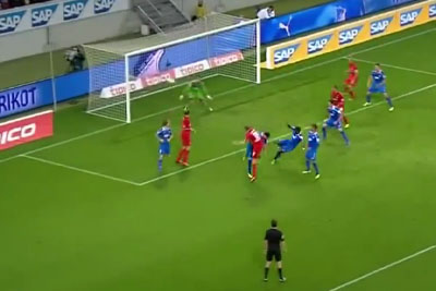 Is This Ghost Goal Most Bizzare Goal In History Of Soccer?