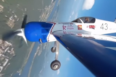 A 360 Video With The World's Best Female Pilot Spinning Around