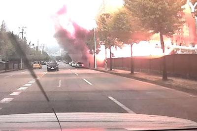 South Korea Chemical Plant Explosion Captured On Dashcam