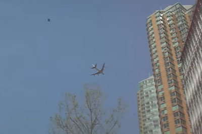 In 2009, Air Force One's Low Flyby Scared New Yorkers