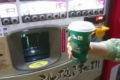 Japanese Coffee Vending Machine Is Really Satisfying To Watch