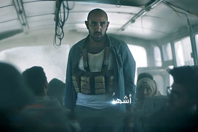 This Telecom Company's Controversial Ramadan Commercial Is Going Viral