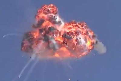 Rebels Shoot Down Syrian Helicopter, Everything Was Captured On A Camera
