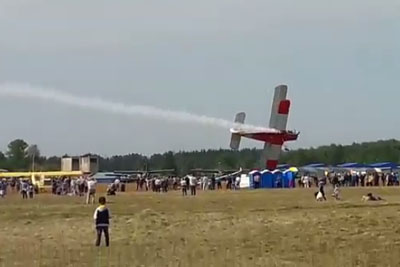 Terrible Plane Crash Outside Moscow Captured On Camera