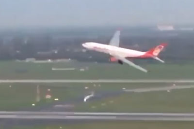 Passenger Plane Airbus A330 Makes Stunning Low Pass On Dusseldorft Airport